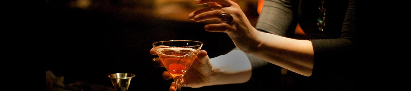 215012916 Japanese Slipper Cocktail Recipe